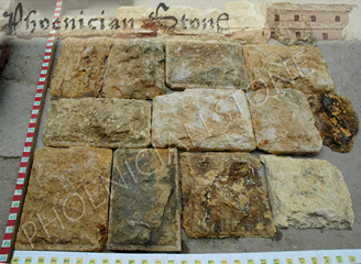 Byzantine Stone©, Roman Stone© and Tuscan Stone© old Walls Cladding Blend